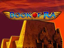 Скачать игровые автоматы Book Of Ra без смс