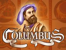 Игровые автоматы Columbus на деньги