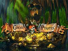Игровые автоматы Ghost Pirates на деньги