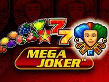 Игровые автоматы Mega Joker на деньги