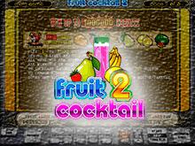 Автоматы на деньги Fruit Cocktail 2