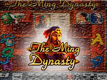 Скачать онлайн-автомат The Ming Dynasty