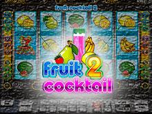 Автоматы Fruit Cocktail