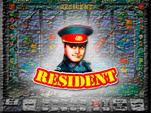 Игровые автоматы на деньги Resident
