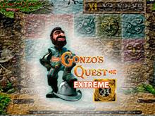 Автомат на реальные деньги Gonzo's Quest Extreme онлайн
