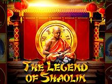 Легенды Шаолиня