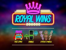 Королевские Победы